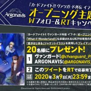 Band Argonavis dari BanG Dream! Bawakan Lagu Pembuka Anime Cardfight!! Vanguard Gaiden if 13