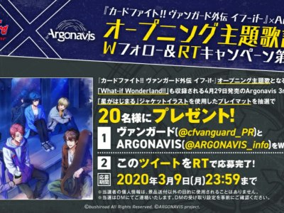 Band Argonavis dari BanG Dream! Bawakan Lagu Pembuka Anime Cardfight!! Vanguard Gaiden if 37