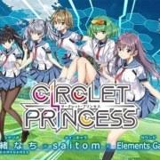 Game Circlet Princess akan Mengakhiri Layanannya pada tanggal 31 Maret 17