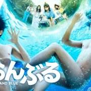 Trailer dari Film Live-Action Grand Blue Dreaming Ungkap Lagu Tema dan Pemeran Lainnya 24