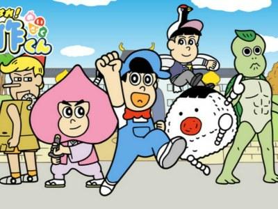 Anime Ahare! Meisaku-kun Dapatkan Season 5 dan Ungkap Seiyuu Lainnya 69