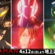 Penayangan TV Anime Ultraman Dipromosikan dengan Video yang Menampilkan Lagu Tema Baru dari Oldcodex 22