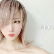 Seiyuu Idolm@ster, Shiki Aoki, Menyatakan Diri sebagai Pria Transgender 16