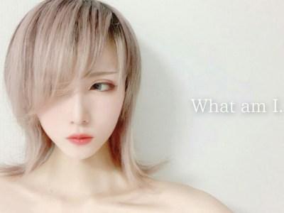 Seiyuu Idolm@ster, Shiki Aoki, Menyatakan Diri sebagai Pria Transgender 14