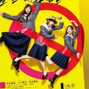Proyek Live-Action Keep Your Hands Off Eizouken! Ungkap Penyanyi Lagu Tema 18