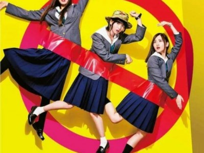 Proyek Live-Action Keep Your Hands Off Eizouken! Ungkap Penyanyi Lagu Tema 25