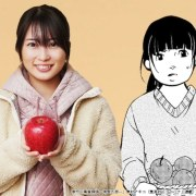 Live-Action Bishoku Tantei Akechi Gorō Diperankan oleh Mirai Shida 14