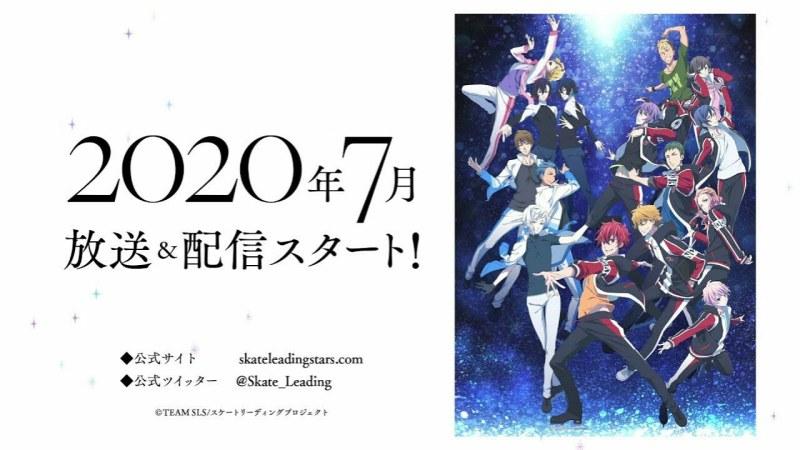 Anime TV Skate-Leading Stars Ungkap Seiyuu & Staf Lainnya, Intro Cerita, Bulan Debut 1
