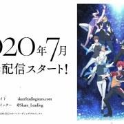 Anime TV Skate-Leading Stars Ungkap Seiyuu & Staf Lainnya, Intro Cerita, Bulan Debut 21