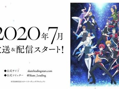 Anime TV Skate-Leading Stars Ungkap Seiyuu & Staf Lainnya, Intro Cerita, Bulan Debut 43