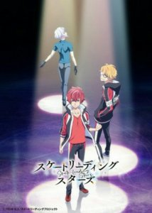 Anime TV Skate-Leading Stars Ungkap Seiyuu & Staf Lainnya, Intro Cerita, Bulan Debut 5