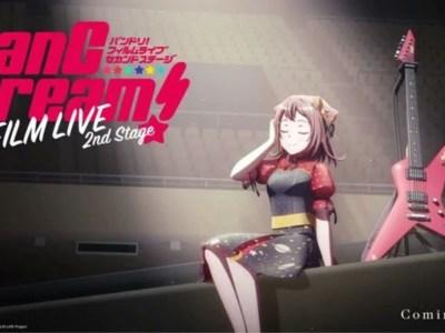 Bushiroad Umumkan Film Anime BanG Dream! FILM LIVE 2nd Stage Dengan Visual 22