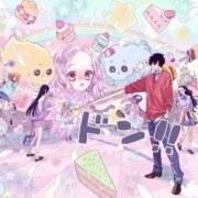 Kreator Aishiteruze Baby, Yoko Maki, Menggambar One Piece Dengan Gaya Manga Shōjo 16