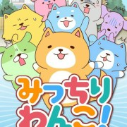 Franchise Karakter Mitchiri Wanko Akan Dapatkan Anime Pada Tanggal 1 April 18
