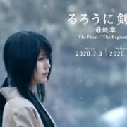 'Babak Terakhir' Film Live-Action Rurouni Kenshin Diperankan Kasumi Arimura sebagai Tomoe 1