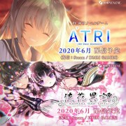 Aniplex.exe Ungkap Informasi Rilis dan Film Pembuka untuk Game Adabana Odd Tales dan Atri 12