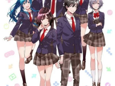 Anime Bottom-tier Character Tomozaki Ungkap Staf, Seiyuu, Format Anime 20