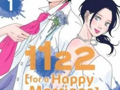 Manga 1122 Karya Peko Watanabe Akan Berakhir Dalam Chapter Berikutnya 1