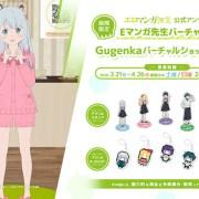 Eromanga Sensei Membuka Toko Virtual dengan Waktu Terbatas di VRChat 9