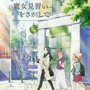 Film Anime Looking for Magical Doremi Dijadwalkan Ulang Untuk Musim Gugur 8