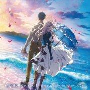 Pembukaan Film Violet Evergarden Ditunda 14
