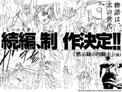 Manga Seven Deadly Sins Dapatkan Sekuel 5