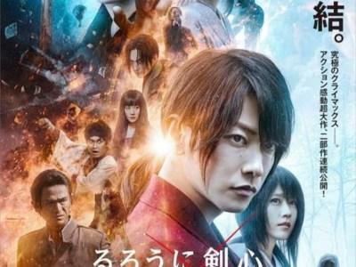 'Babak Akhir' Film Live-Action Rurouni Kenshin Bawa Kembali Yusuke Iseya, Tao Tsuchiya, ONE OK ROCK 16