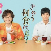 Manga 'What Did You Eat Yesterday?' Dapatkan Film Live-Action Pada Tahun 2021 81