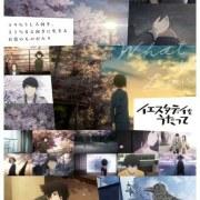 Anime Sing 'Yesterday' for Me Ungkap 9 Menit Pertama dari Episode Pertamanya 16