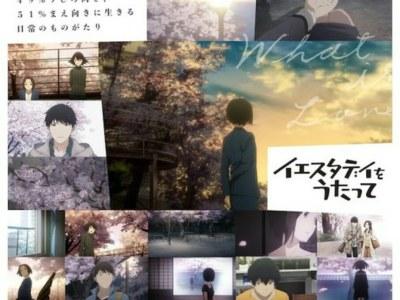 Anime Sing 'Yesterday' for Me Ungkap 9 Menit Pertama dari Episode Pertamanya 3