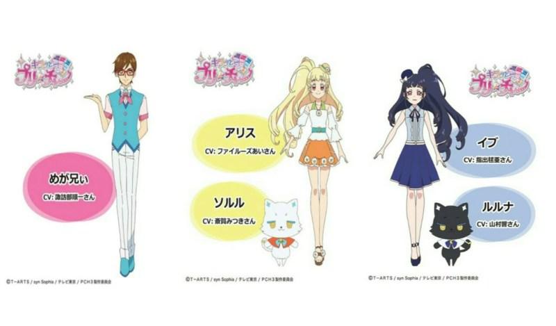 Anime Kiratto Pri☆Chan Ungkap 5 Anggota Seiyuu Lainnya untuk Season Ketiganya 1