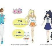 Anime Kiratto Pri☆Chan Ungkap 5 Anggota Seiyuu Lainnya untuk Season Ketiganya 19
