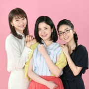 Manga Tokyo Tarareba Girls Dapatkan Live-Action TV Spesial Pada Musim Panas Tahun Ini 10
