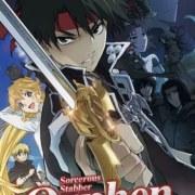 Anime Sorcerous Stabber Orphen Baru Dapatkan Season Kedua 14