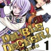 Manga Double Decker! Doug & Kirill Berakhir 23