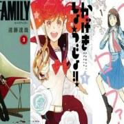 Nominasi Penghargaan Manga Kodansha Tahunan Ke-44 Telah Diumumkan 9