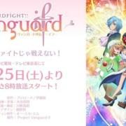 Anime Cardfight!! Vanguard Gaiden if Ungkap Visual, Seiyuu Lainnya, Tanggal Tayang 12