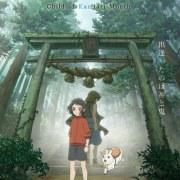 Proyek Film Anime Child of Kamiari Month Luncurkan Kampanye Penggalangan Dana Ke-3 82