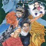 Manga Black Clover Gaiden: Quartet Knights Berakhir 14