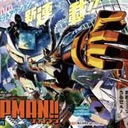 Manga Zipman!! Karya Yūsaku Shibata Berakhir Di Shonen Jump 21