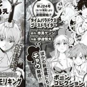 3 Manga Baru Akan Diluncurkan Di Shonen Jump Pada Musim Semi Tahun Ini 34