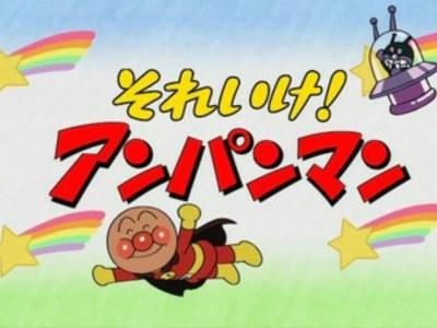 Perekaman Suara Anime Anpanman Dihentikan Tanpa Batas Waktu 2