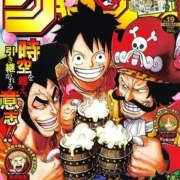 Majalah Weekly Shonen Jump Tunda Edisi Karena Kemungkinan Ada Karyawan Terinfeksi COVID-19 33