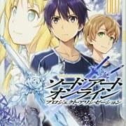 Manga Sword Art Online Project Alicization Pindah Ke Digital 4