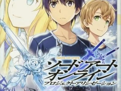 Manga Sword Art Online Project Alicization Pindah Ke Digital 34