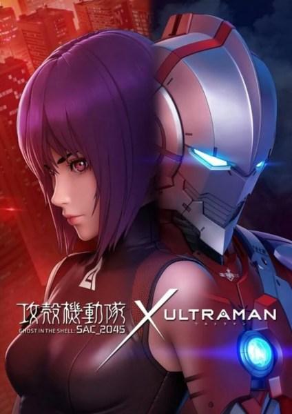 Video Promosi Crossover Ghost in the Shell: SAC_2045 x Ultraman Dirilis 1