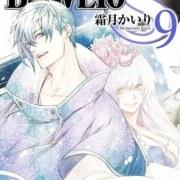Manga Brave10 Dapatkan Serialisasi Spesial 18