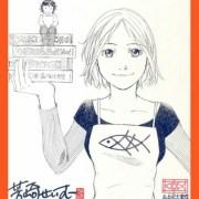 Manga Kingyo Used Books Dapatkan Volume Baru Setelah 6 Tahun 9