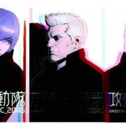 Anime Ghost in the Shell: SAC_2045 Ungkap Klip Baru, Konfirmasi Season Kedua 6