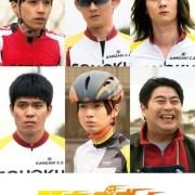 Film Live-Action Yowamushi Pedal Tambahkan 6 Anggota Pemeran 16